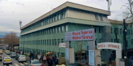 """Жена од Клиничкиот центар ,,Мајка Тереза """" била нападната од својот колега"""