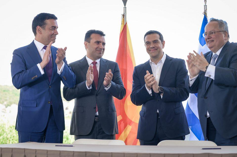 Коsијас: Грција не даде ништо, Македонија даде се со овој меѓународен договор