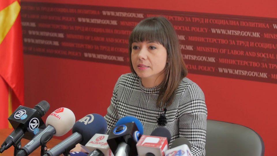 Град Скопје: И Коце соработуваше со фирмата на партнерот на Царовска