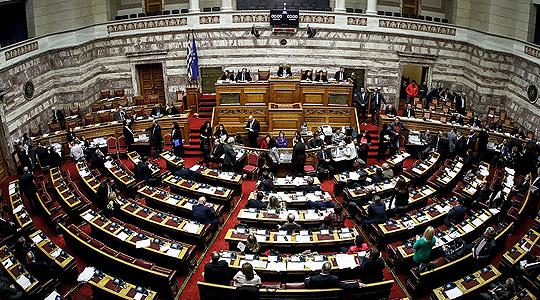 Грчкиот Парламент даде зелено светло за дел од уставните измени