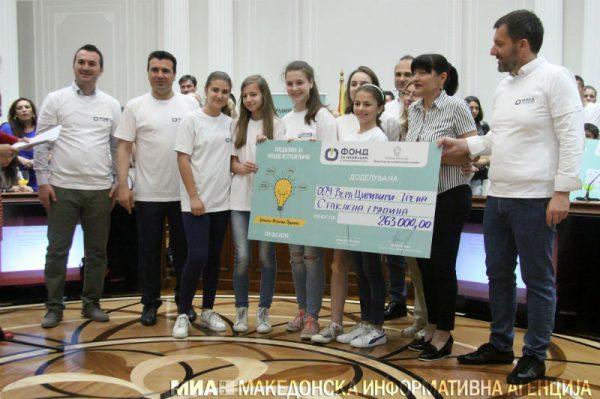 Наградени младите иноватори од основните и средните училишта со четири милиони денари