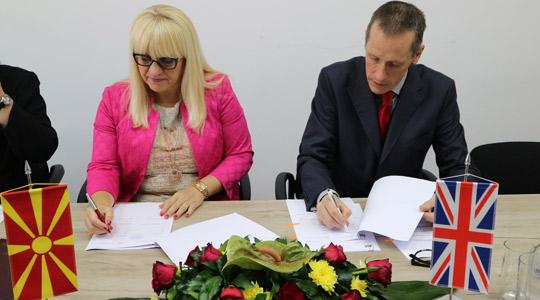 Потпишани меморандуми за соработка во областите на јавното обвинителство и управните судови