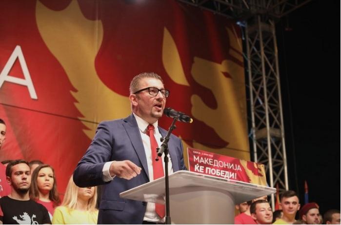 Мицкоски: Македонскиот народ е пиреј кој се исправа на нозе тогаш кога е најтешко и најпотребно!