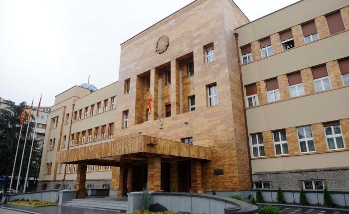 Предлог законот за Академија за судии и јавни обвинители на собраниска седница
