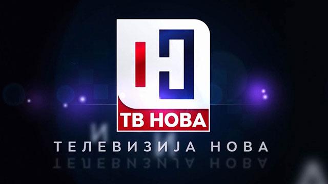 ТВ Нова отиде во стечај – десетици медиумски работници без работа