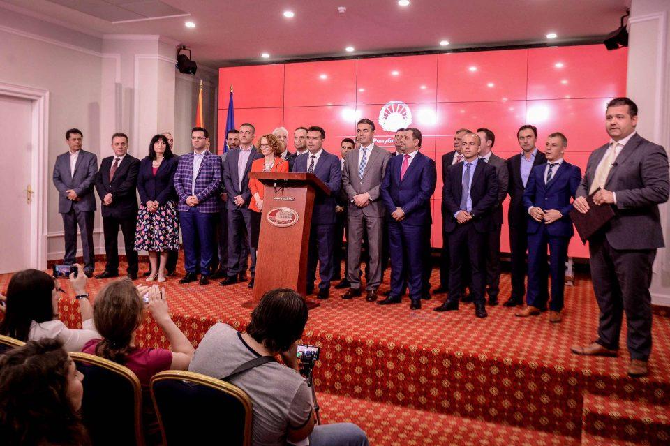 Македонија зема кредит од 33,4 милиони од СБ за социјални услуги