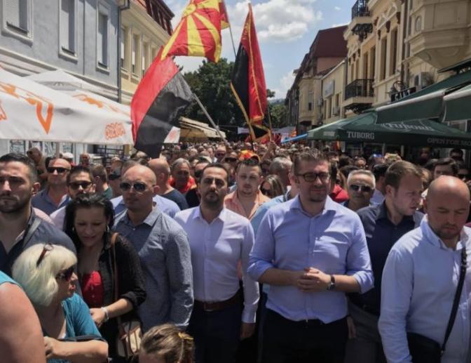 ВМРО-ДПМНЕ денес го слави својот 29-ти роденден