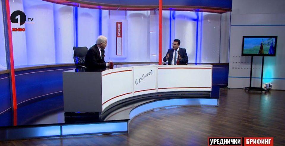Заев: Грција е наш поддржувач, Коѕијас врти телефони како за своја земја