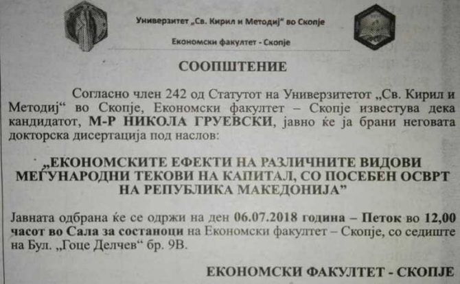 Никола Груевски стана доктор на науки