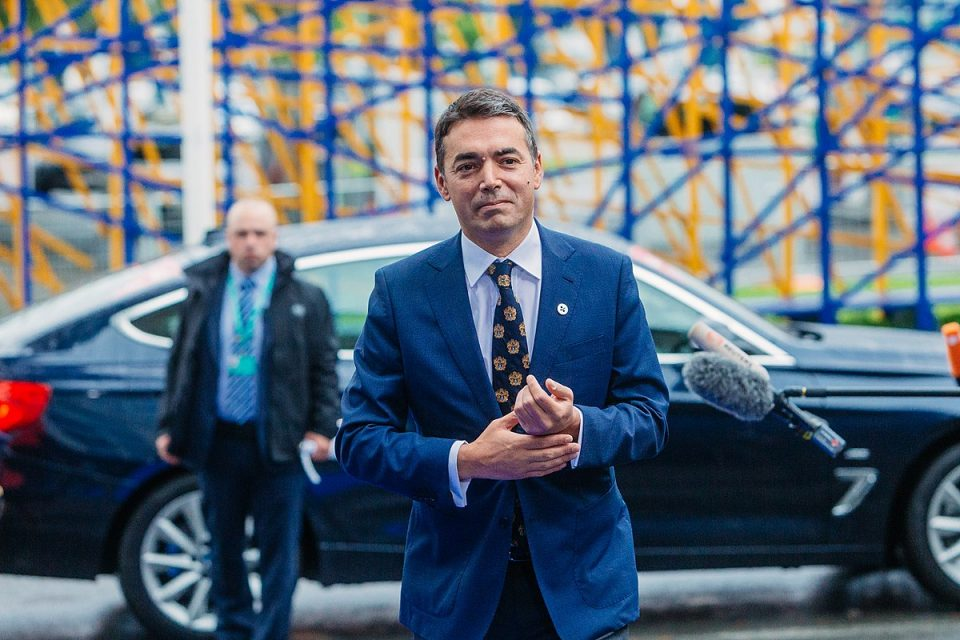 Димитров на министерски состанок на ЕУ и земјите-кандидати за членство во Букурешт