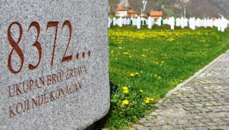 Одбележување на 23 години од геноцидот во Сребреница