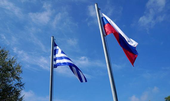 Протераните руски дипломати од Грција, се мешале и во преговорите за името меѓу Грција и Македонија