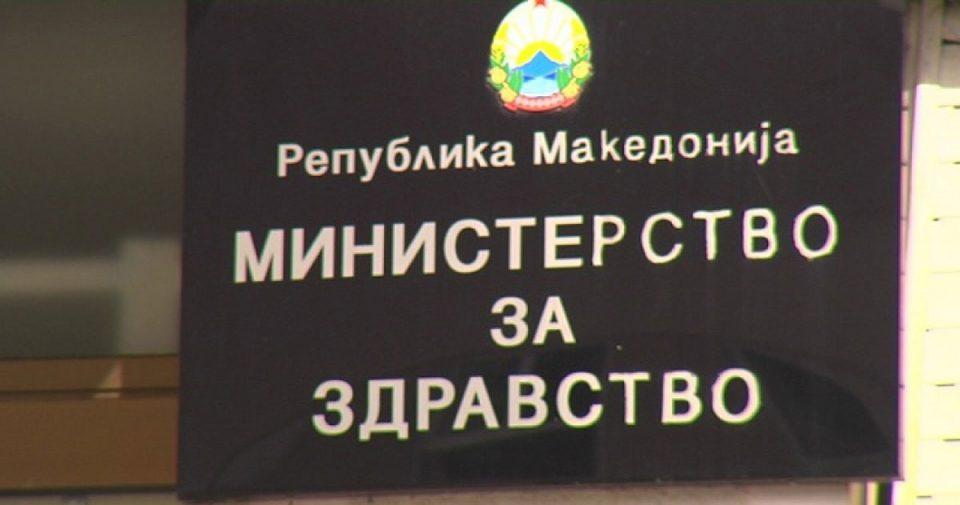 Министерство за здравство: Во Македонија нема заболени од антракс