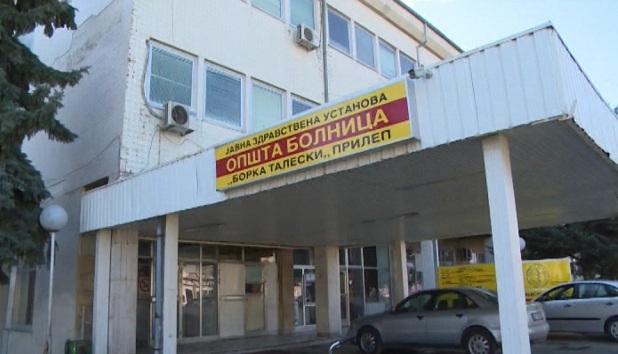 Прилеп: По лекарскиот преглед, затвореник повредил двајца полицајци