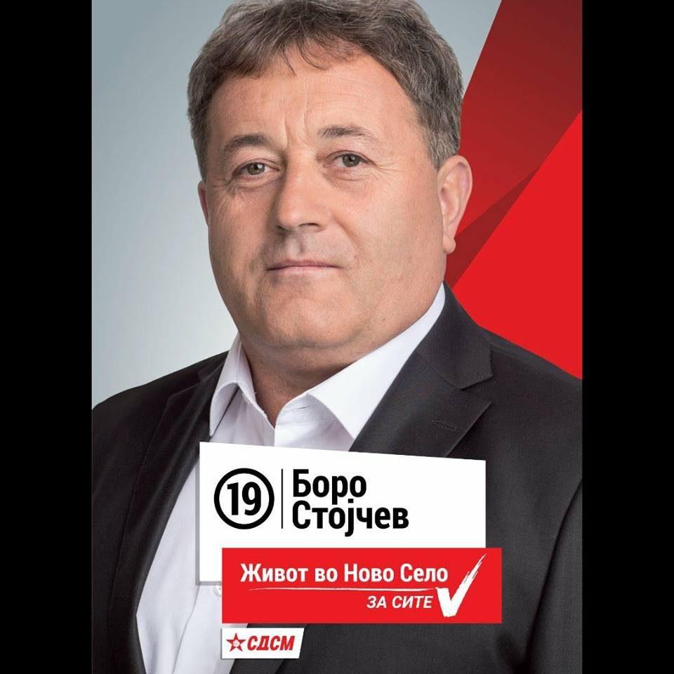 Градоначалникот на општина Ново Село е приведен (ФОТО)