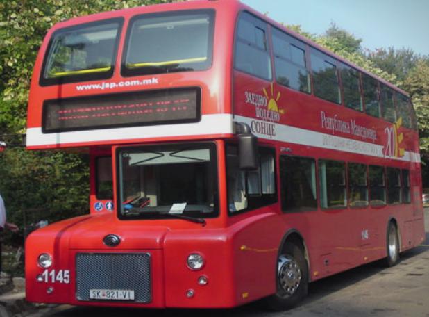 Малолетник нападнат во автобус со број 57