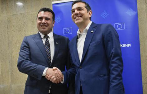 И официјално Ципрас ја објави дипломатската победа