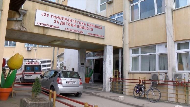Д-р. Ставриќ: Само во неуролошка не работат климите, во сите други амбуланти работат