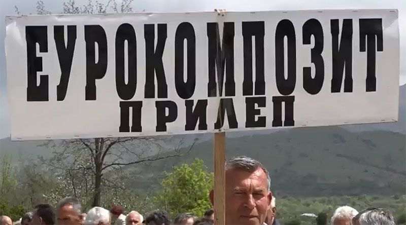 """""""Еурокопмпозит"""" сепак ќе се спасува со државни пари"""