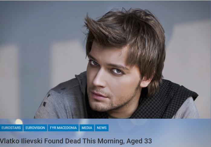 Се огласи семејството на Влатко Илиевски