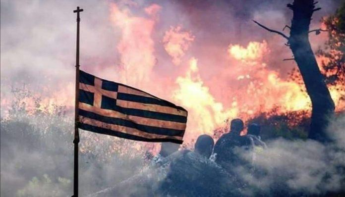 20 грчки функционери осомничени за смртоносниот пожар