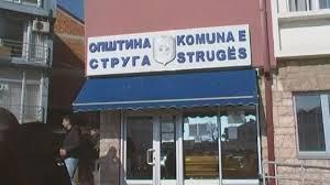 Разрешениот директор на затворот во Струга ќе се грижи за зеленилото во градот