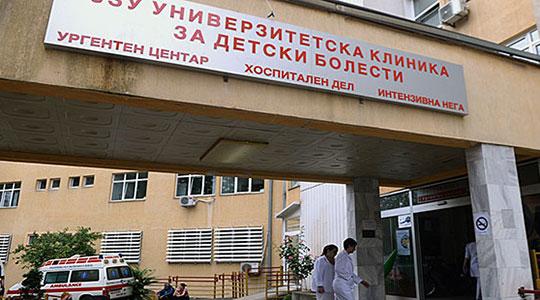Девојче почина од грип на Клиниката за детски болести