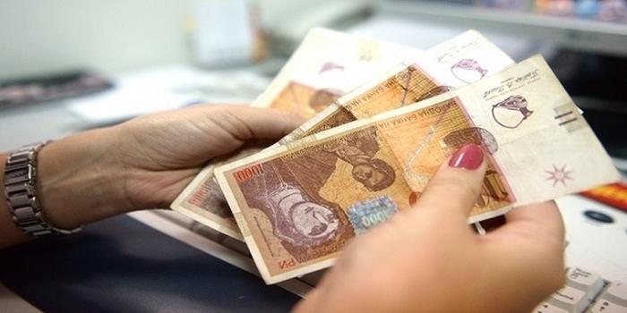 Владата ги охрабрува вработените: Досега над 100 претставки за неисплаќање на К-15