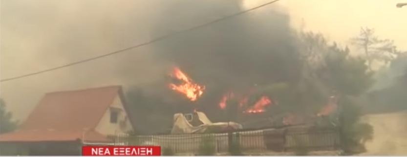 (ФОТО) НАСА објави сателитски снимки од грчките пожари