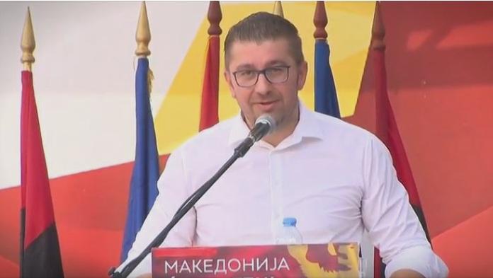 Мицкоски: Ниту еден договор не може да ја запре Македонија, затоа што Македонија е вечна