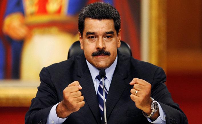 САД нудат 15 милиони долари за информации што би довеле до апсење на Мадуро