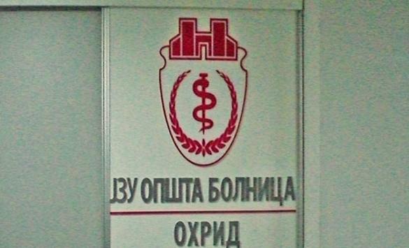 Дете од Охрид со дијабетес тип 1 примено на детската клиника и е во стабилна состојба