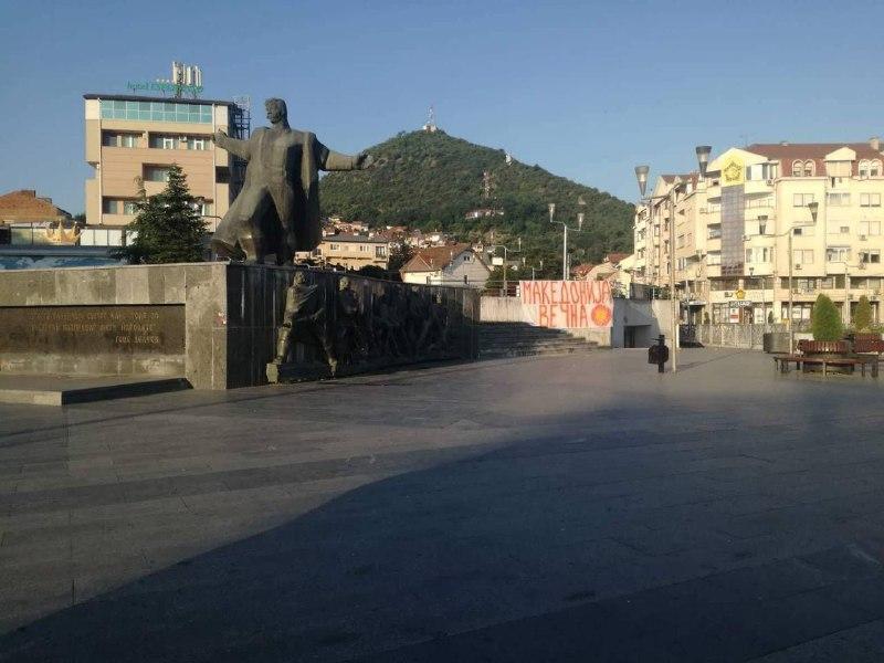 (ФОТО) Струмица се подготвува за протестот на ВМРО-ДПМНЕ