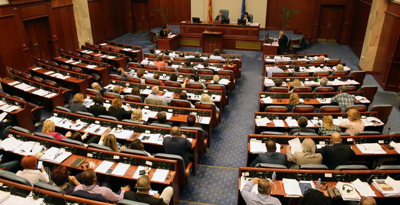 Иницијативата за референдум потпишана од СДСМ, ДУИ и БЕСА, се чека на пратениците од ВМРО-ДПМНE