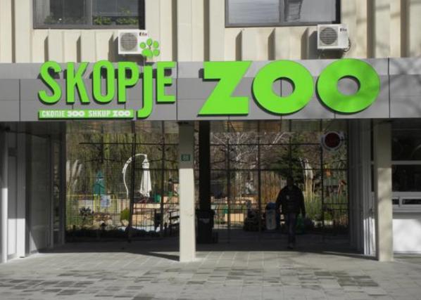 Поскапува влезницата во скопската Зоолошка