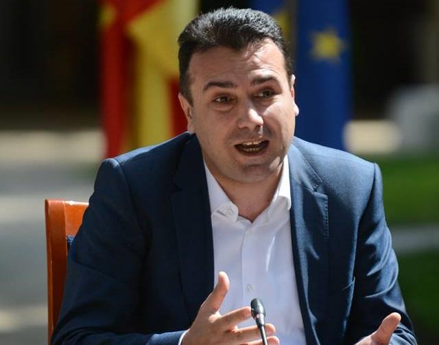 Заев им се извини на Бугарите оти кажал дека илинденското е македонско востание