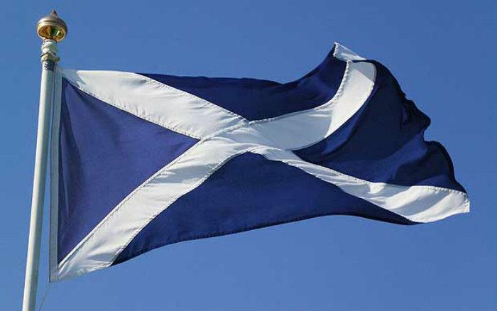 Шкотска против БРЕГЗИТ
