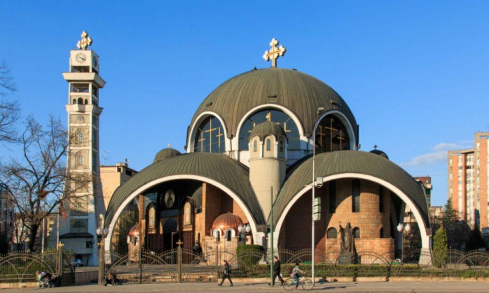 МПЦ контра Заев: Уставното име, јазикот и идентитетот мора да се сочуваат