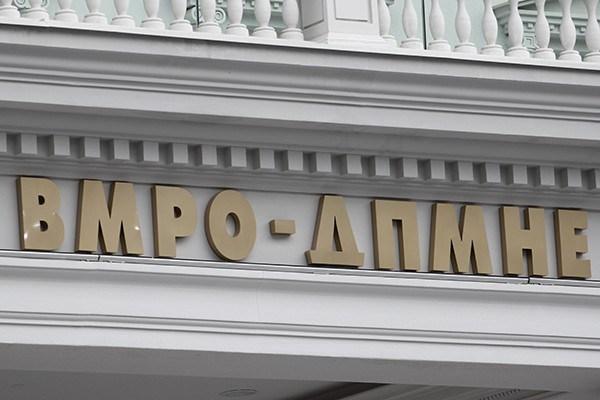 ВМРО-ДПМНЕ: Рускоска ги има сите докази за рекетот, а ги убедува граѓаните дека Боки 13 рекетирал на своја рака