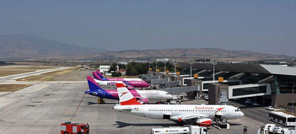 Драма на скопскиот аеродром