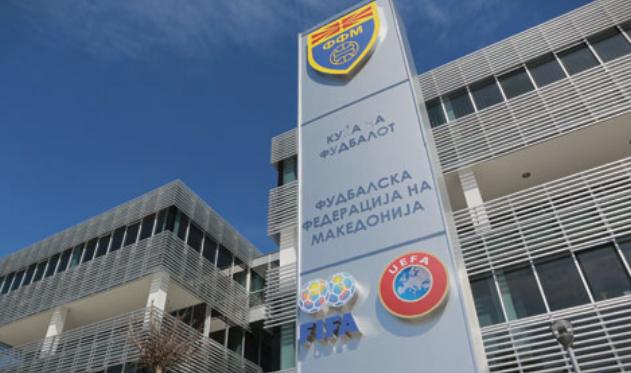 Во скопско Аеродром е затворен угостителски објект – затруени се млади фудбалери