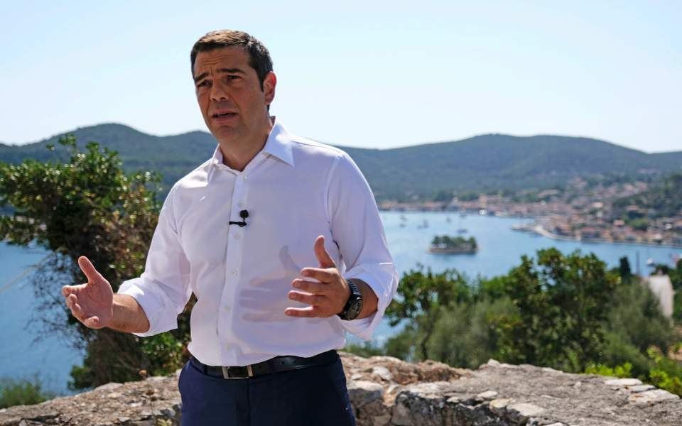 Ципрас ќе го посети Скопје