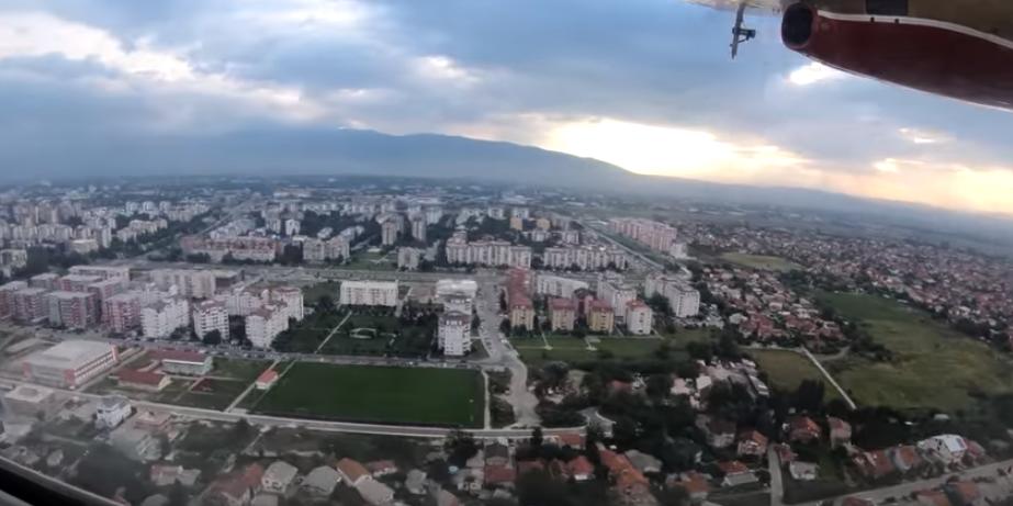 Град Скопје призна: Пуштивме погрешно видео од прскањето против комарците