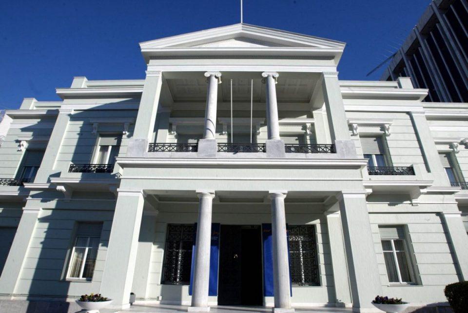 Грчкото МНР со реакција за одлуката на Москва да протера грчки дипломати