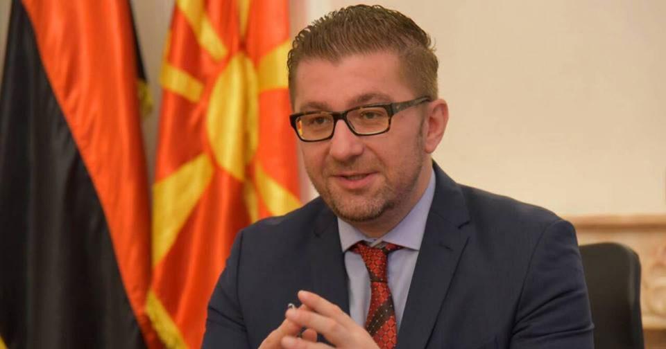 Претседателот на ВМРО ДПМНЕ Христијан Мицкоски за Илинден е во струшко Ташмаруништа
