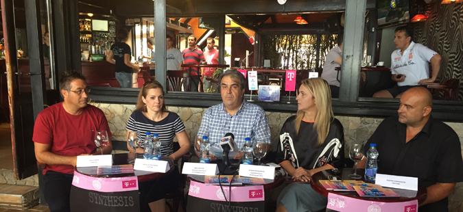 """Концертот на """"Синтезис"""" наместо на Антички, ќе се одржи во Центарот за култура во Охрид"""