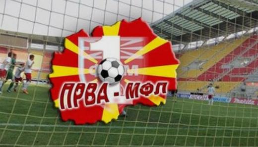 Двојките за 1. коло во купот на Македонија се извлечени