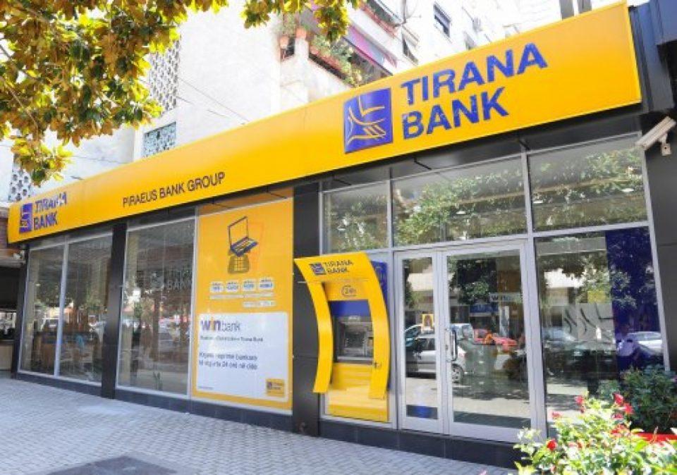 Комерцијална Банка АД Скопје, еден од купувачите на албанската Тирана Банка