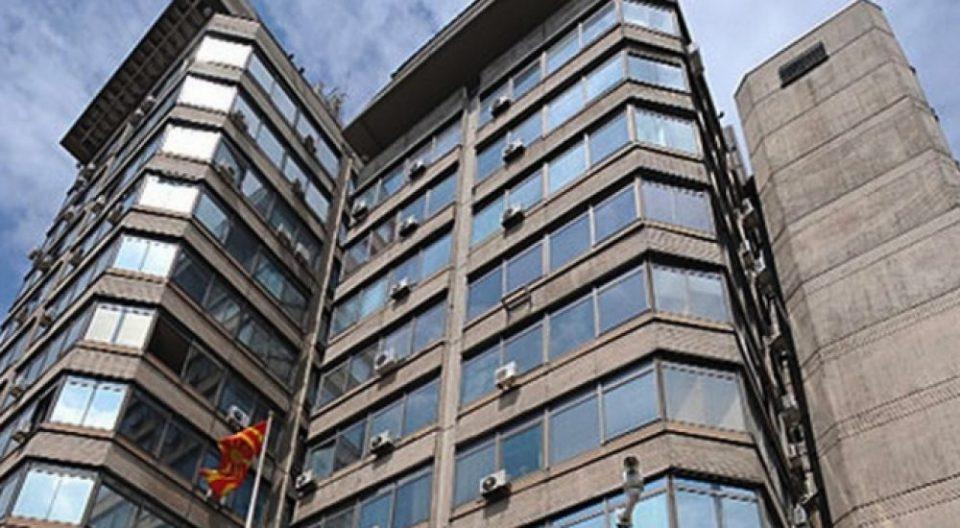 НБРМ: Банкарскиот сектор лани стабилен, банките давале повеќе кредити на домаќинствата