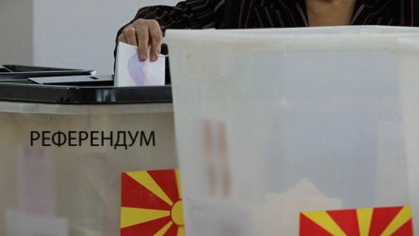 Објавување на анкети до 24 септември – референдумски молк од 28 септември